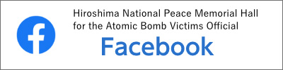 Hiroshima National Peace Memorial Hall for the Atomic Bomb Victims Official Facebook